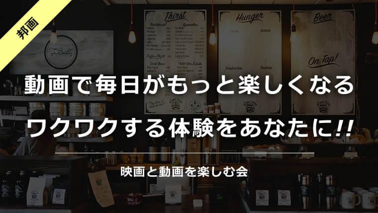 恋愛映画 レンタル